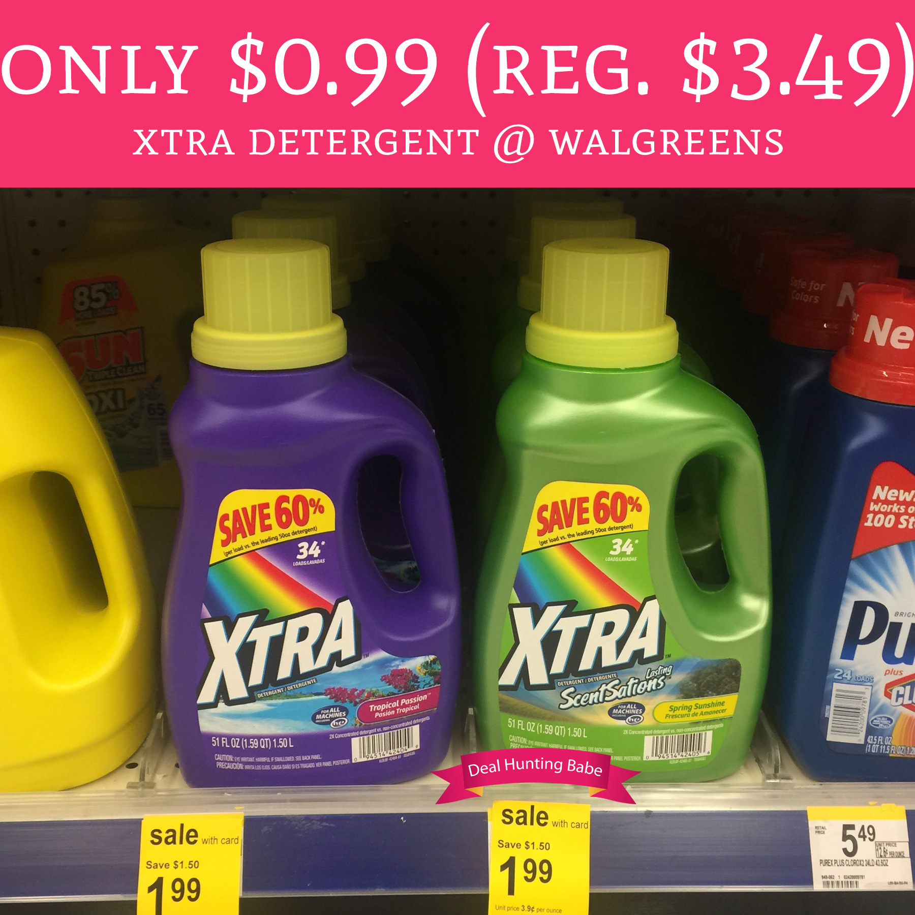 49 xtra laundry detergent printable coupon