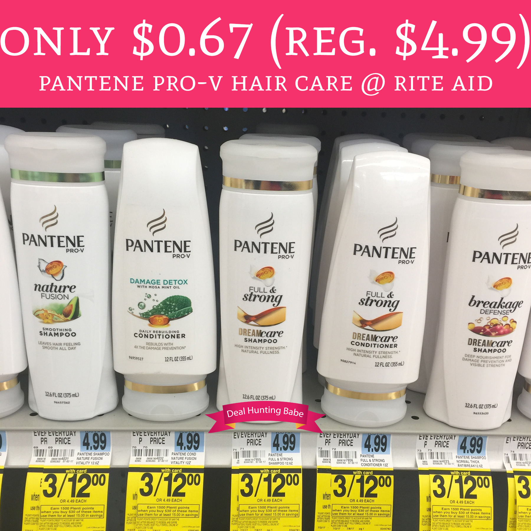 Rite Aid Stock Quote: Only $0.67 (Regular $4.99) Pantene Pro-V Hair Care @ Rite