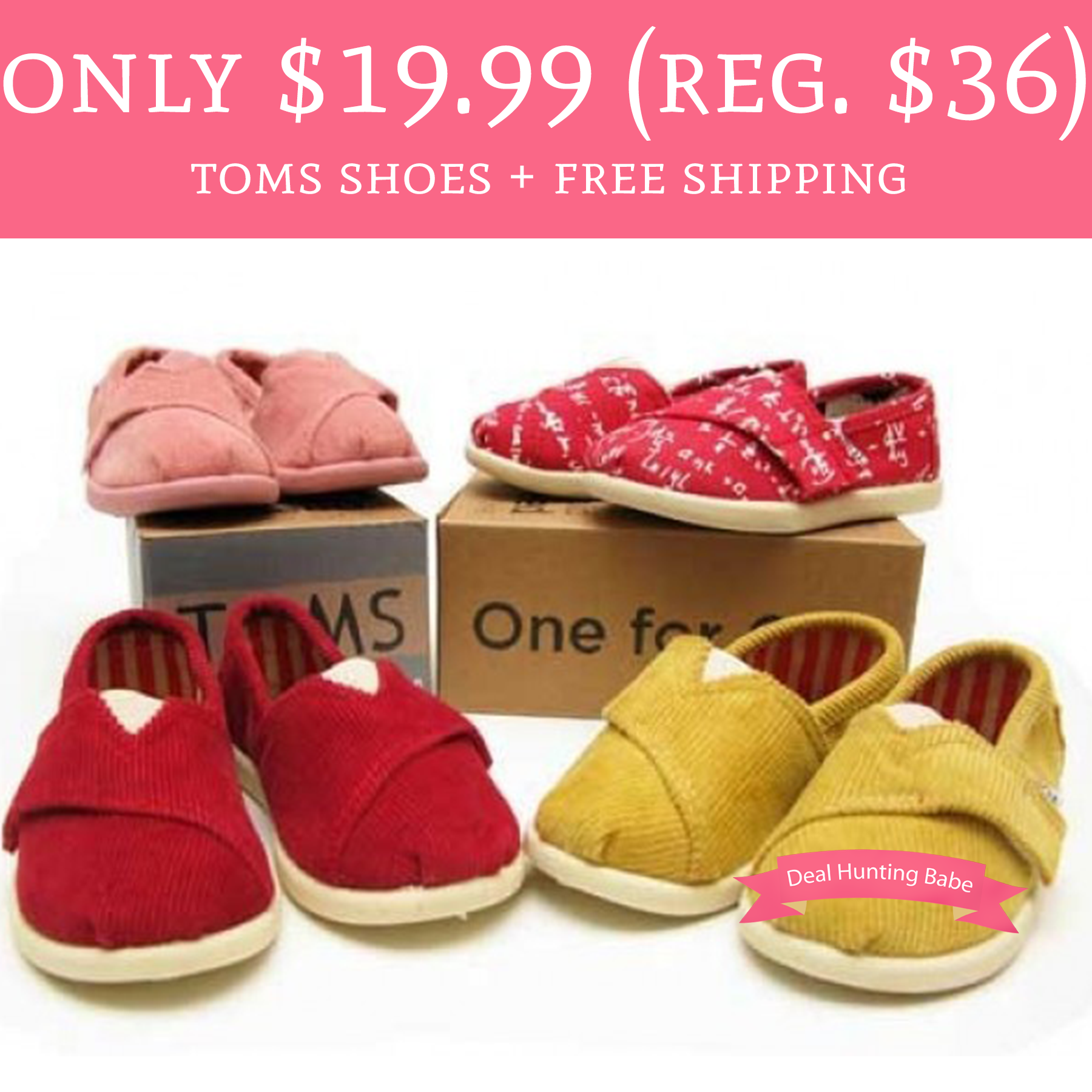 TOMS coupon codes are rare, but may occasionally pop up for free shipping, extra discounts on sale items, or site wide discounts. You can definitely expect big 85%().