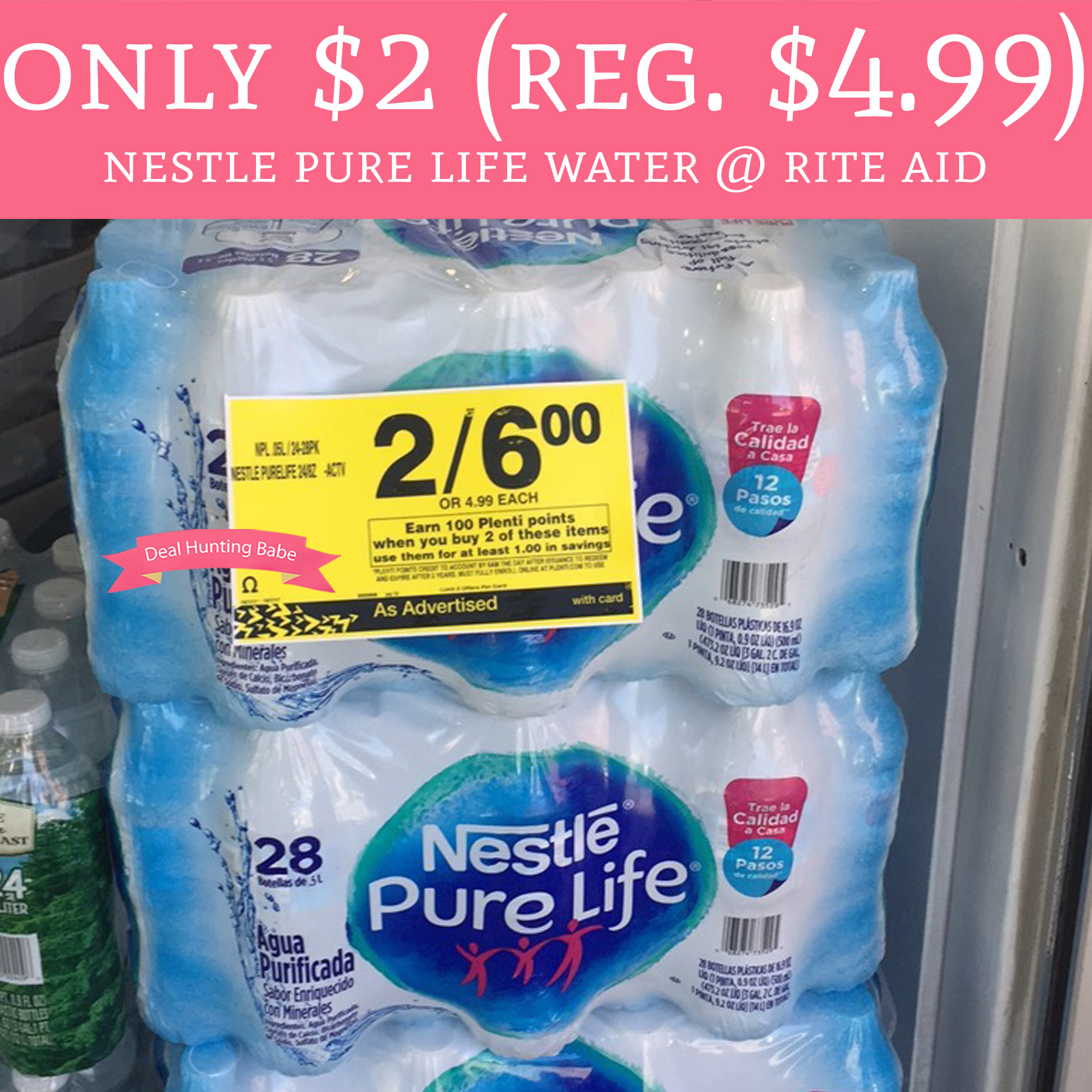 Nestle pure life water coupon october 2018