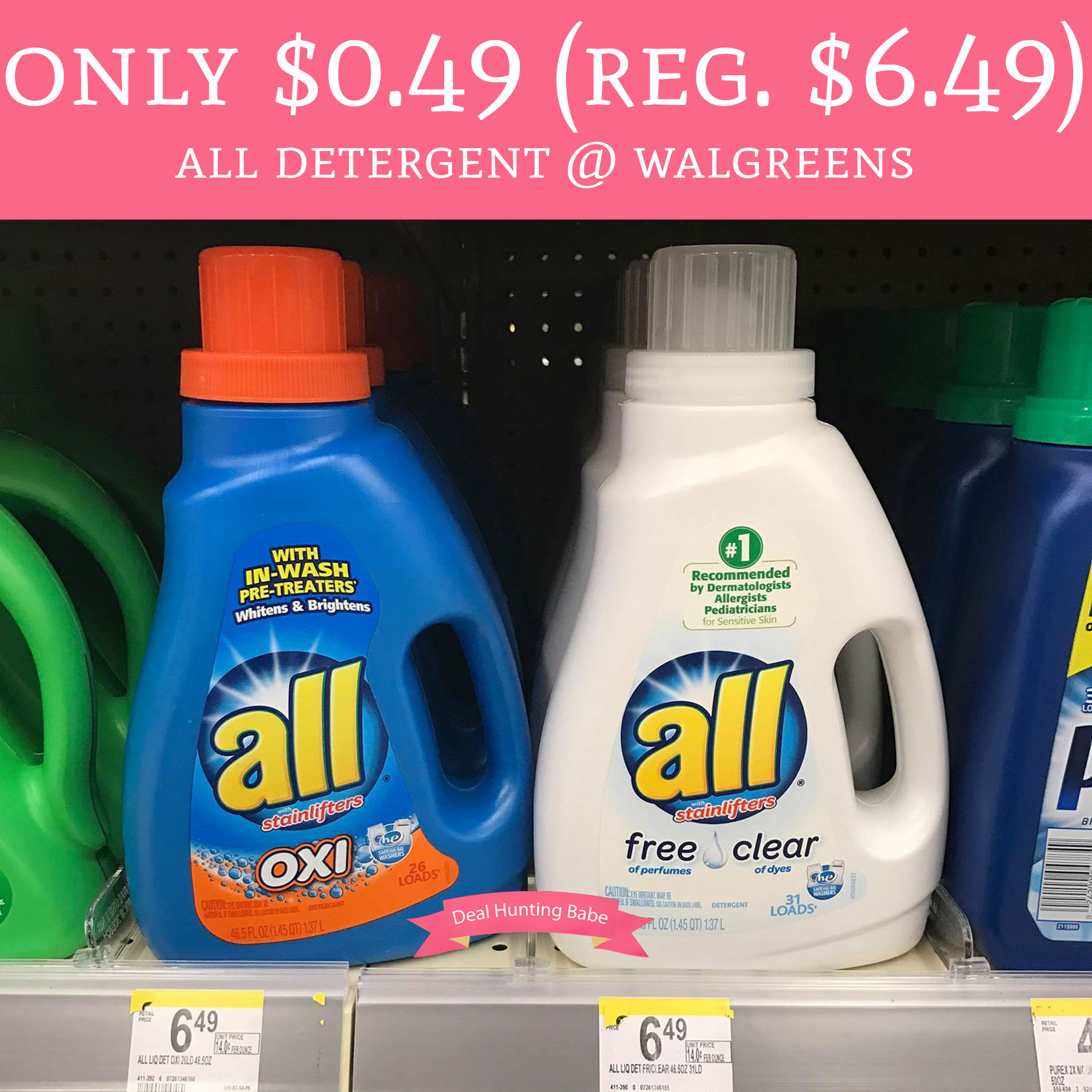 All detergent coupons 2018